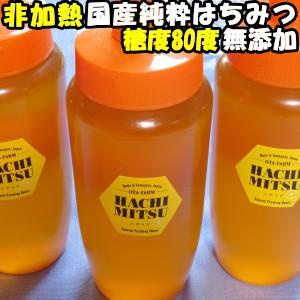 はちみつ 国産 送料無料 非加熱 ギフト 糖度80度越え 無添加 100% 日本 山形 国産 天然 純粋 完熟 ハチミツ 百花蜜 300g 4本 合計 1.2kg