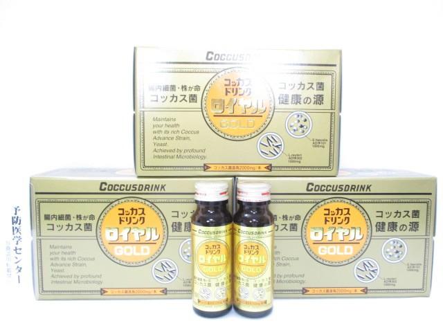 コッカスドリンクローヤルX30本セット・アドバンス腸内細菌飲料・送料無料