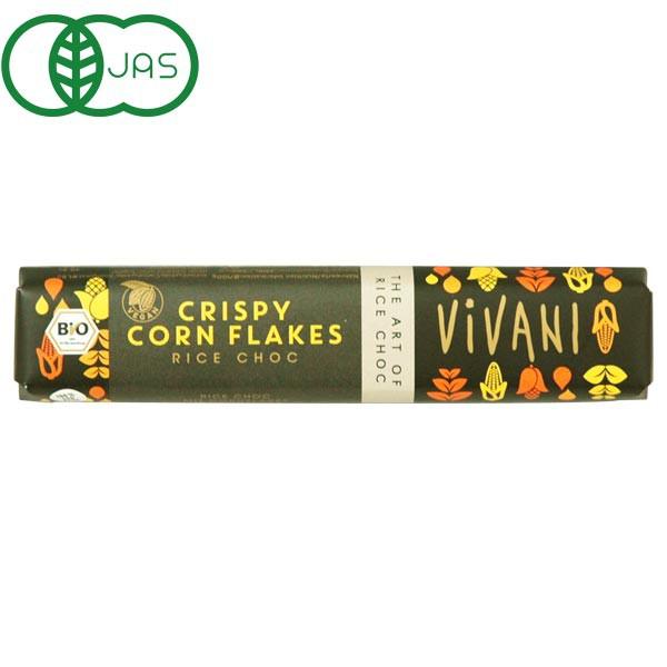 【冬季限定】Vivani オーガニックライスミルクチョコレートバー クリスピーコーンフレーク(35g)【アスプルンド】