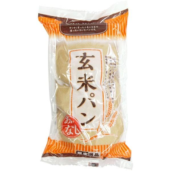 玄米パン(あんなし)(3個)【五月堂】