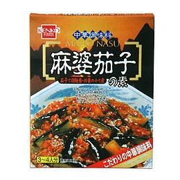 麻婆茄子の素(160g)【健康フーズ】