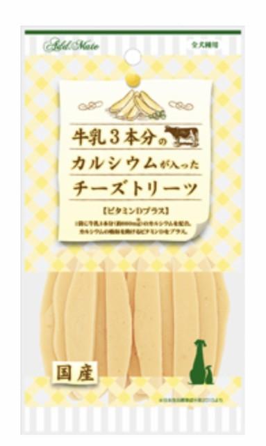 試食済みオススメ品 チーズトリーツ 牛乳3本分のカルシウム ワンちゃん大好き 50g 生後6ヵ月以上 子犬 幼犬 パピーおやつ