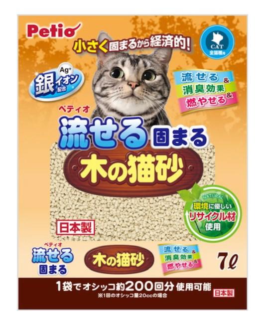 ペティオ 流せる固まる木の猫砂 7L 水洗トイレに流せる リサイクル材 消臭効果 オシッコ約200回分