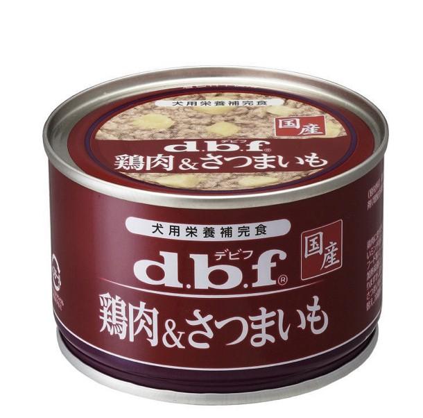 ★生後3ヵ月頃〜★鶏肉&さつまいも 150g 国産 dbf 犬用ウエットフード 缶詰め 栄養補完食