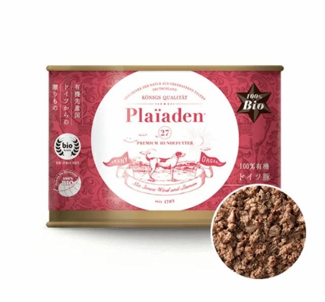 ★生後3ヵ月頃〜★100%有機 ドイツ豚 200g 犬用ウエットフード缶詰 無添加オーガニック 総合栄養食 プレイアーデン