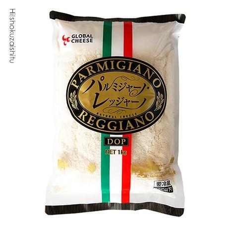 チーズ イタリア産 チーズの王様 パルミジャーノ レッジャーノ DOP 24ヶ月熟成 パウダー(粉チーズ)(パルメザン)1kg【D+0】【冷蔵/冷