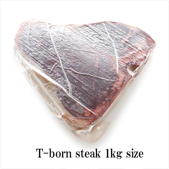 Tボーンステーキ!厚切り2ポンド!贅沢の極!成長ホルモン剤/ステロイド等を一切使用しないUSビーフ!【 約1kg】【冷凍のみ】【D+0】【
