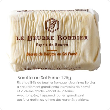バター 燻製塩バター フランス/ブルターニュ産:ボルディエ氏の手作りフレッシュバター(燻製塩) | 冷蔵空輸品 |【125g】【冷蔵/冷凍可