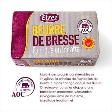 フランス/ブレス産A.O.C無塩発酵バター【250g】【冷凍のみ】発酵バター 無塩バター」【D+0】【お中元 ギフト】