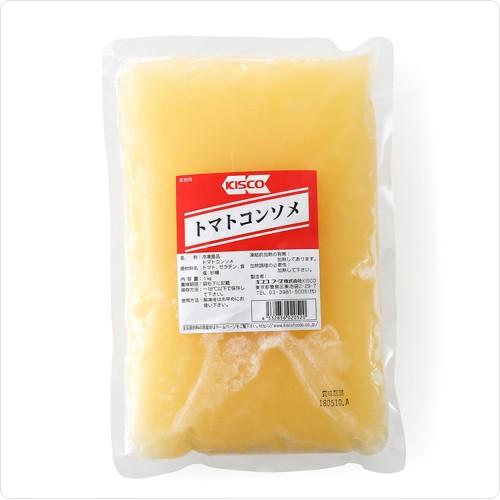 キスコ社製:高糖度の国産トマトを使用。トマトのフレッシュな香りと旨みを最大限に引き出したトマトコンソメ【1kg】【冷凍のみ】D+2【