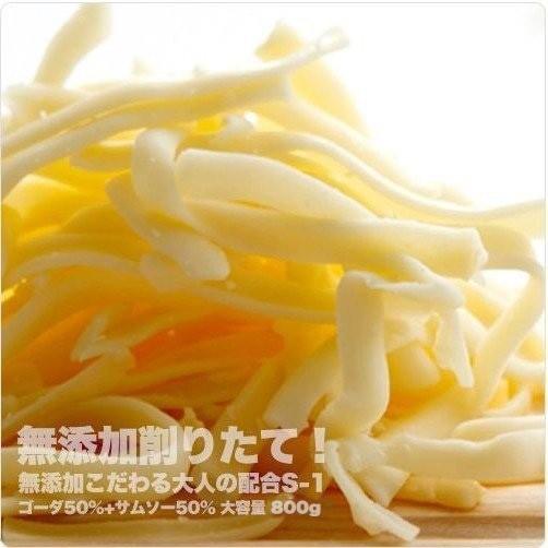 チーズ とろけるチーズ 無添加こだわる大人のとろける配合 1kg ミックスチーズ シュレッドチーズ 業務用シュレッドチーズ 無添加チーズ