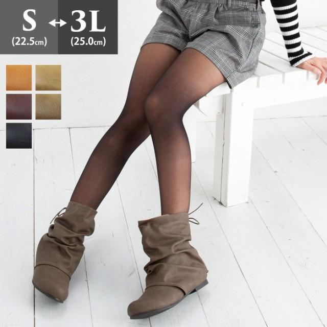 S〜3L(25.0cm)対応 ショート丈ナウシカブーツ【74-63ys505】