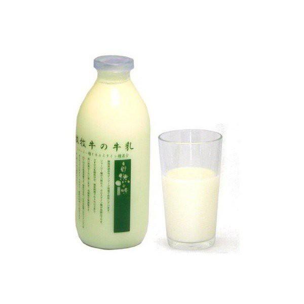 『クール便』 デンマーク牧場 放牧牛の低温殺菌牛乳