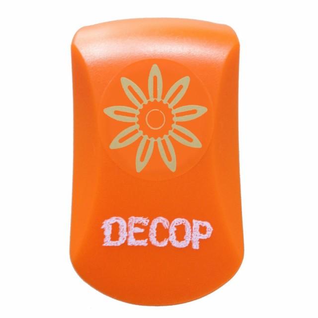 クラフトパンチ DECOP エンボスパンチ サンフラワー スモール 花 ひまわり 花岡 スクラップブッキング スクラップブック sunflower punc