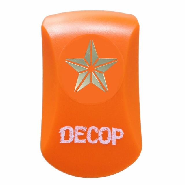 DECOP エンボスパンチ 3D スター スモール 星 クラフトパンチ 花岡 デコレーション スクラップブッキング ペーパークラフト