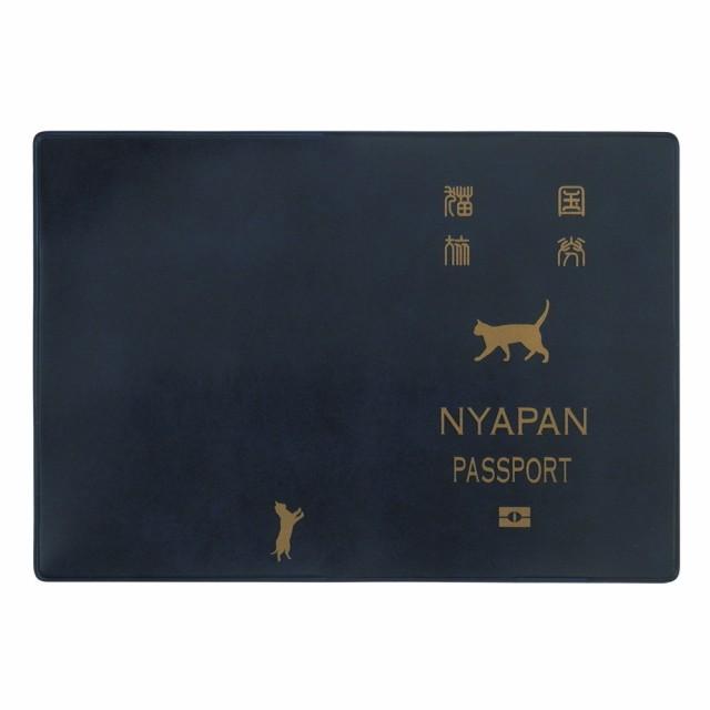 パスポートカバー パスポートケース 猫 Cat 青 カバー かわいい