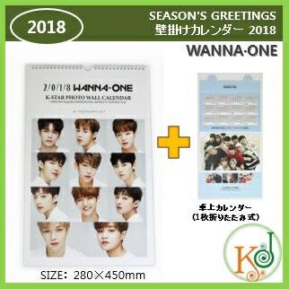 【K-POP・韓流】 【K-POP・韓流】 【ゆうメール発送】WANNA?ONE 壁掛けカレンダー2018 韓流 ワナワン SEASON'S GREETINGS シーズングリ