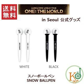 【K-POP・韓流】 【K-POP・韓流】 WANNA ONE スノーボールペン 公式グッズ WORLD TOUR [ONE : THE WORLD] in Seoul /OFFICIAL グッズ ★