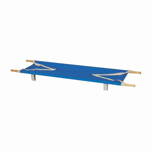 カラー米式担架(ニツ折) ブルー YS-38-A-T 1台 弥生堂製作所 23-2064-0002