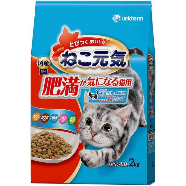 ユニ・チャーム ねこ元気 肥満が気になる猫用 2kg