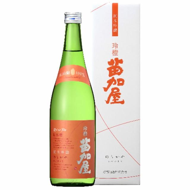 苗加屋 純米吟醸 玲橙 720ml 化粧箱入 若鶴酒造