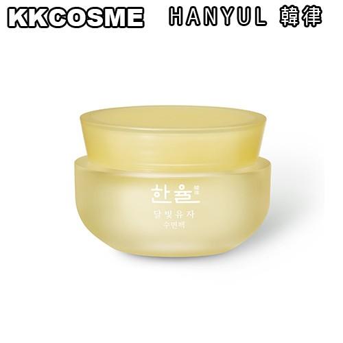 ハンユル HANYUL 月光の柚子 スリーピングマスク 正規品 韓国コスメ