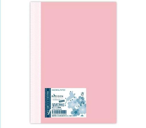 ★リエデンA5さくら★ReEDEN colours SHIGA〈リエデン カラーズ シガ〉 A5ノート☆びわこ文具(KOKUYO)☆