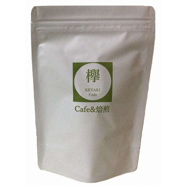 コーヒー豆 ブラジル ブルボン Qグレード お試し 100g
