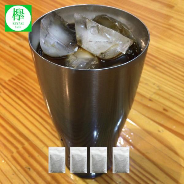 水出し コーヒーパック002 2リットル用(500ml用×4パック)