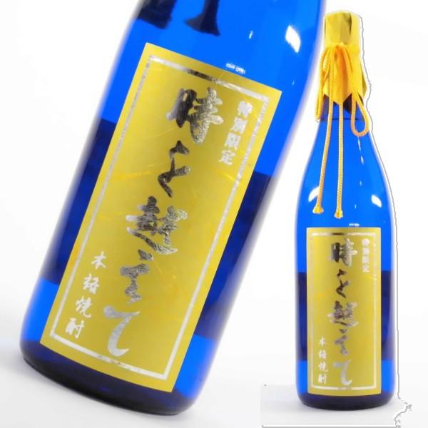 [特約店限定] 芋焼酎 焼酎 芋 時を越えて 25度 1800ml オガタマ酒造 いも焼酎 栗黄金 ヒノヒカリ 鹿児島 酒 お酒 ギフト 一升瓶 お祝い