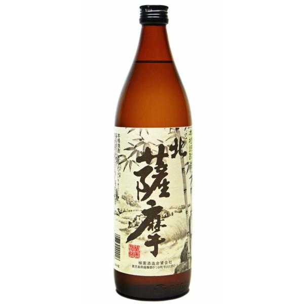 芋焼酎 焼酎 芋 北薩摩 きたさつま 25度 900ml 植園酒造 いも焼酎 鹿児島 酒 お酒 ギフト お祝い