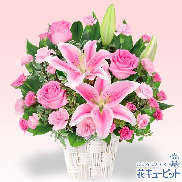 【誕生日フラワーギフト】 花キューピットのユリとピンクバラのアレンジメント 花 ギフト 誕生日 プレゼントya00-511782