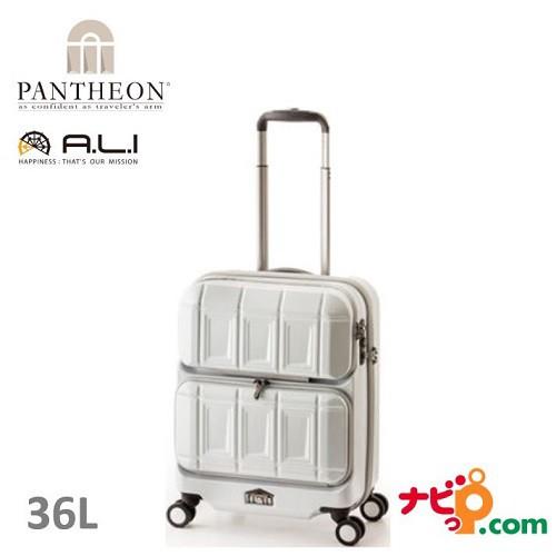 旅行 sサイズ トラベルケース ダブル アジアラゲージ パンテオン 短期旅行 フロントオープン マッドブラッシュホワイト 送料無料 A.L.I PANTHEON 機内持ち込み 出張 多機能 スーツケース キャリーケース PTS6005 36L