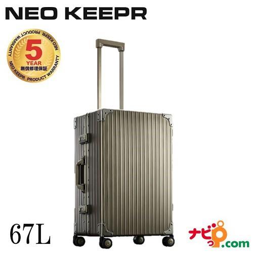 068805cd83 ネオキーパー NEO KEEPR A-80F(C) アルミスーツケース 軽量丈夫 アルミ製 ビジネスタイプ シャンパンゴールド 67L 4-7泊  【代引不可】  ...