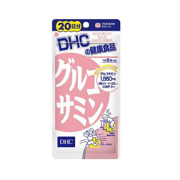 送料無料 DHC dhc ディーエイチシー【お試しサプリ】 DHC グルコサミン 20日分 (120粒)dhc グルコサミン CBP グルコサミン塩酸塩 サプ