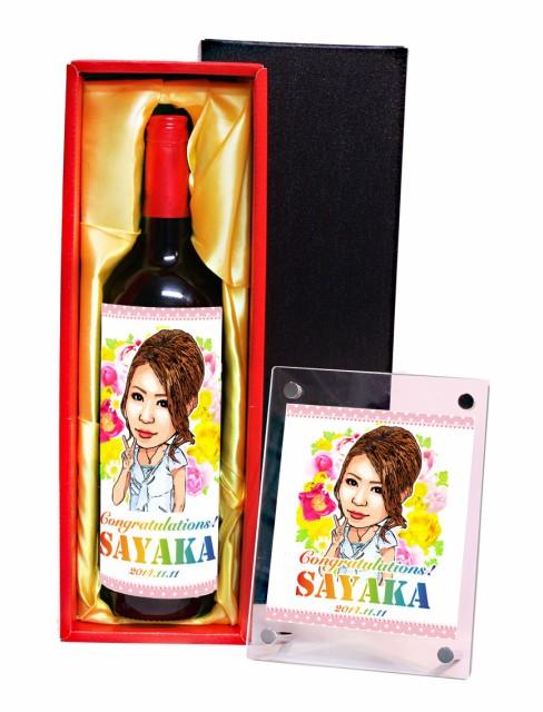 似顔絵ワインB-24 オリジナルフォトフレーム付オリジナルラベル ワイン 誕生 祝い 絵 プレゼント ギフト