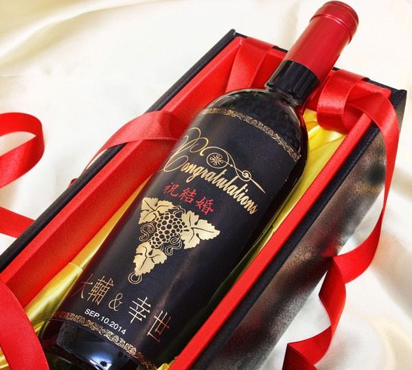 金箔名入れワインD-3 オリジナルラベル ワイン 結婚 祝い 絵 プレゼント サプライズ ギフト