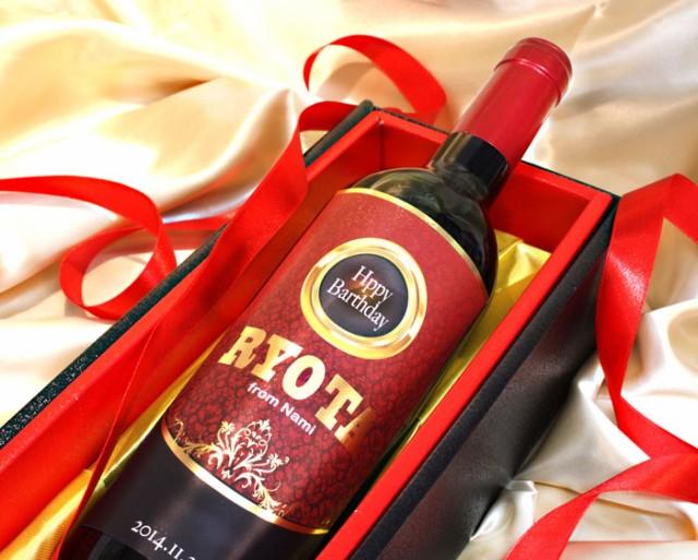 金箔名入れワインD-17 オリジナルラベル ワイン 誕生 祝い 絵 プレゼント ギフト