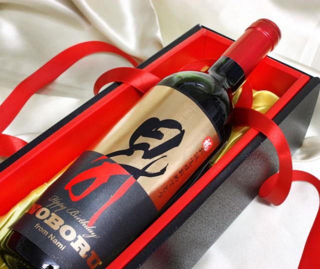 金箔名入れワインD-30 オリジナルラベル ワイン 誕生 祝い 絵 プレゼント サプライズ ギフト
