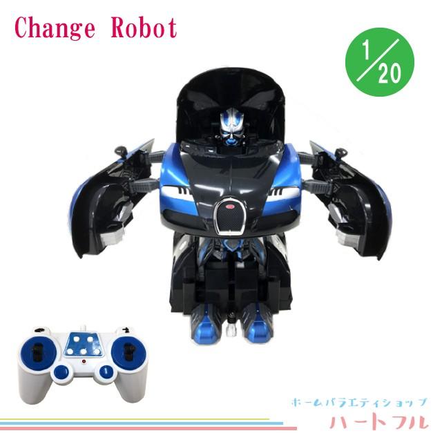 変形ラジコンカー チェンジロボ トランスフォーム 1/20 ブルー 電動 RC