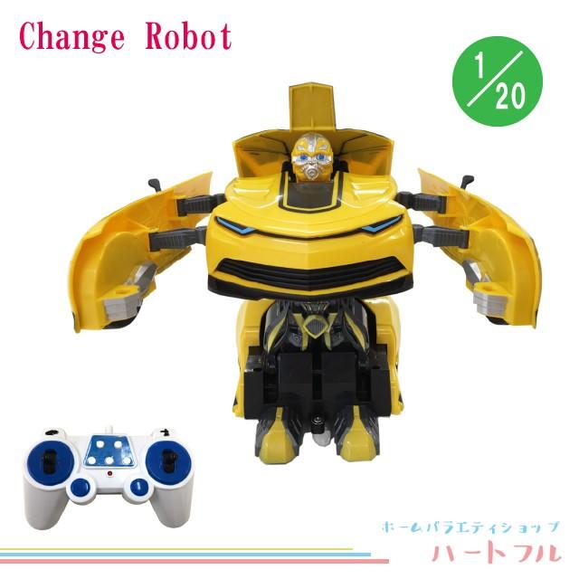 変形ラジコンカー チェンジロボ トランスフォーム 1/20 イエロー 電動 RC