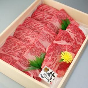 しまね和牛(島根和牛)特選カルビ焼肉400g 送料無料(北海道・沖縄を除く)