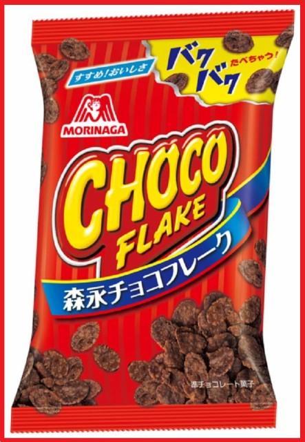 【送料無料】森永チョコフレーク 114g×12袋 生産終了 人気 チョコ