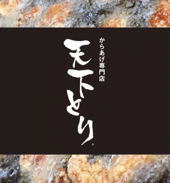 【国産鷄使用】骨なしモモからあげ(1kg)(唐揚げ)