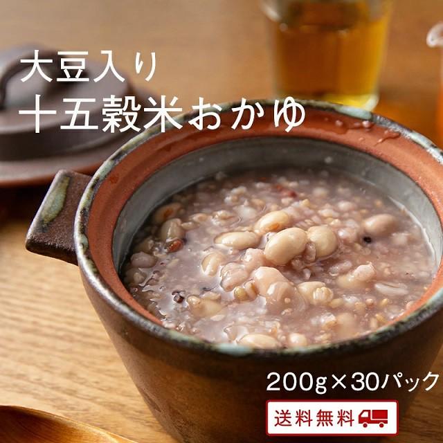 大豆入り十五穀米のおかゆ 200gx30パック