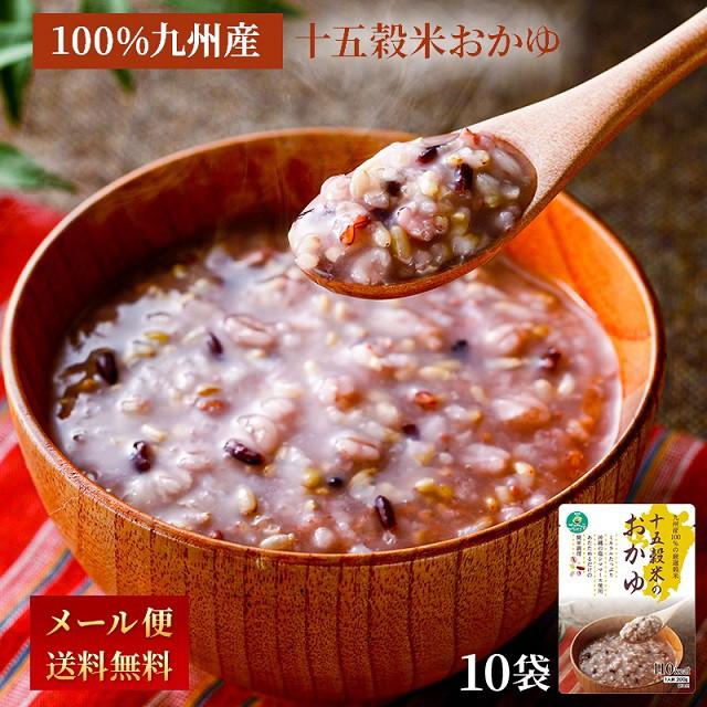 九州産 十五穀米のおかゆ 200g×10パック
