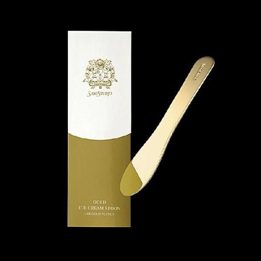 金のアイスクリームスプーンギフトプレゼント長崎県美術館パーマネントコレクション純金 24Kゴールドキッチン用品贈答品