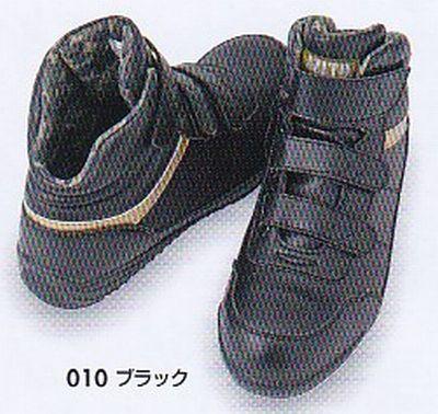 【送料無料!】さらに40%OFF?安全靴 ミッドカットスニーカー鋼製先芯マジック止めメンズ足袋感覚の着用感で高所作業に対応