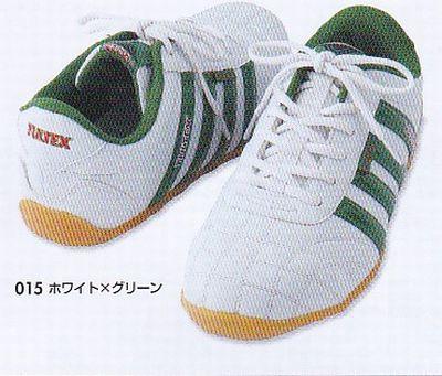 【送料無料!】さらに40%OFF♪安全靴 スニーカー鋼製先芯紐止めメンズレディース4本ラインがスポーティーなデザイン