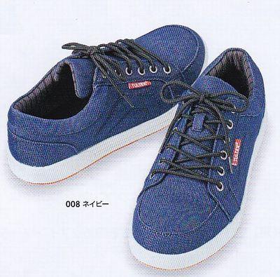 送料無料!さらに40%OFF♪安全靴 スニーカー鋼製先芯 撥水加工クッション性の優れた靴底紐止めメンズレディース